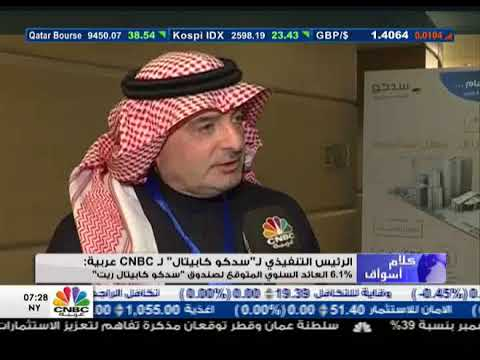 Embedded thumbnail for Hasan AlJabri - CEO SEDCO Capital on CNBC interview