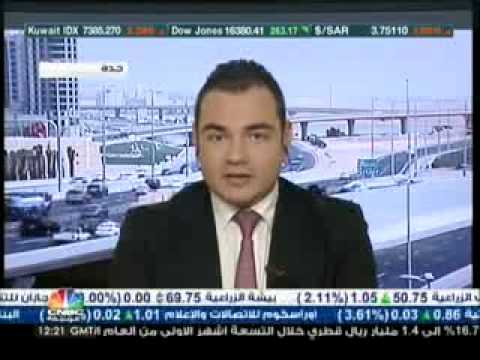 Embedded thumbnail for Yazan CNBC Arabia interview Oct20 Prt2